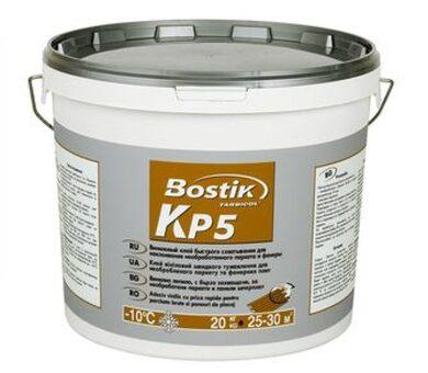 Клей для паркета Bostik KPA однокомпонентный 7 кг