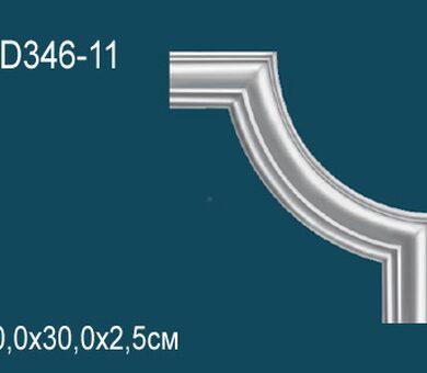 Угловой элемент Перфект AD346-11