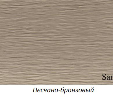 Виниловый сайдинг Variform Varitek Песчано-бронзовый
