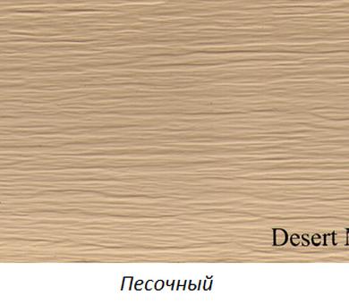 Виниловый сайдинг Variform Varitek Песочный