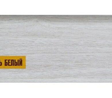 Плинтус ПВХ Идеал Комфорт 252 ясень белый глянцевый